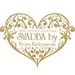 svadba_by_verakudr_logo